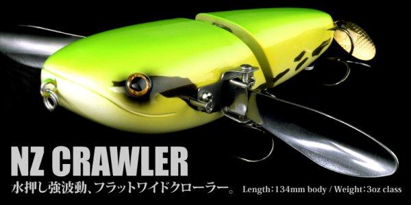 deps NZ Crawler/ デプス NZクローラー