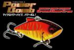 DAIWA FLAT FLASH CRANK MR #FF7MF01