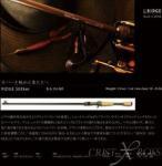 CRISTXROSS  クライストクロス RIDGE SEEker B-6.1H-MF