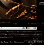CRISTXROSS  クライストクロス FINAL SENSE B-6.3M-F