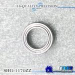 SHG-1170ZZ 内径7mm×外径11mm×厚さ3mm シールドタイプ