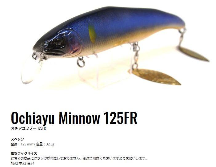 Nishine Lure Works Ochiayu Minnow 125FR