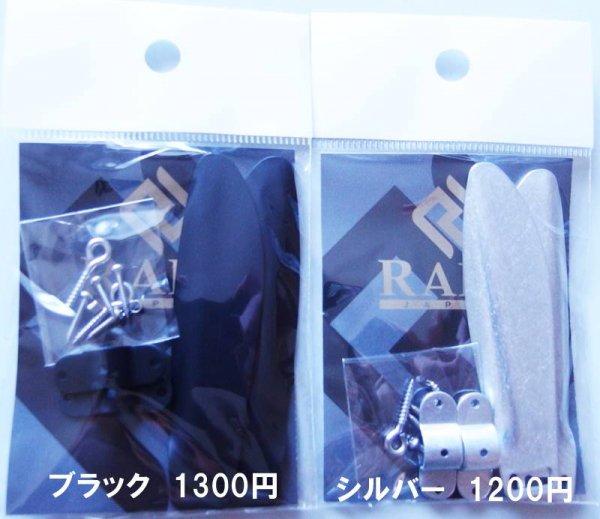 RAID JAPAN DEKA DODGE デカダッジ ジェニュインパーツ スペアウイング【クリックポスト可】