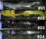 【限定攻撃用モデル】 Signal シグナル クジラ 7インチ FTM