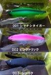 新色 RAID JAPAN OKA EBI / オカエビ