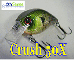 シックスセンスルアーカンパニー 『クラッシュ50X』