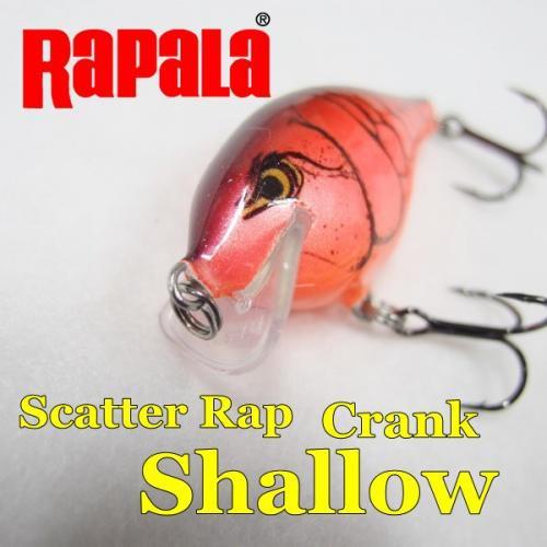 Rapala/ラパラ Scatter Rat/スキャッターラップ クランクシャロー5cm SSCRC05