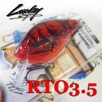ラッキークラフトUSA 大森貴洋 RTOクランク 3.5