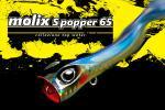【30%オフ】Molix モリックス Sポッパー65