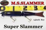 M.S. SLAMMER Super Slammer / MS スーパースラマー 14インチ 250g