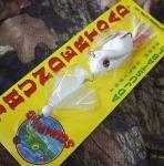 Scum Frog/スカムフロッグ サンダートード