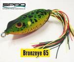 SPRO ブロンズアイ フロッグ65