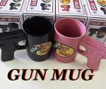 バスプロショップス GUN MUG ガン・マグカップ