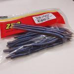 ZBC ズームワーム スワンプクローラー #016-086 NATURAL BLUE