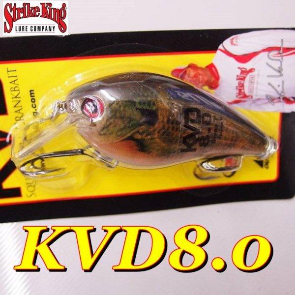 ストライクキング KVD8.0 マグナムスクエアビル
