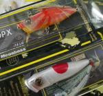 メガバス POP-X 日の丸・日章セット