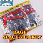 ストライクキング RAGE TAIL / レイジテール スペースモンキー
