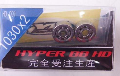 ワイズクラフト YTフュージョン ベイト用 スプールベアリング HYPER BB HD