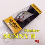 バグリー SUNNY B 05 Shallow / サニーB 05  シャロー