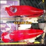 メガバス POP-X 2015年 春スペシャルカラー #CLEAR RED