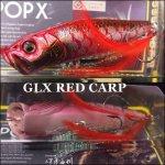 メガバス POP-X 2015年 スペシャルカラー