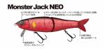 【30%オフ】フィッシュアロー Monster Jack NEO (モンスタージャックネオ)