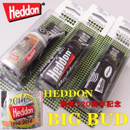 2015 HEDDON/ヘドン  ビッグバド ヒートン仕様 ヘドン社120周年アニバーサリーカラー by OFT