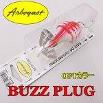 アーボガスト BUZZ PLUG/バズプラグ OFTカラー