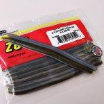 ZBC ズームワーム Z3スワンプクローラー #128-378 Z-3 EDGE