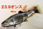 サベージギア ラインスルートラウト40cm
