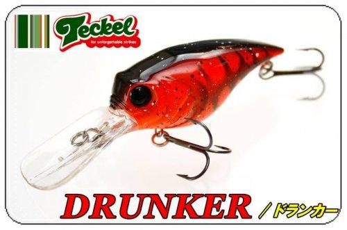 Teckel/テッケル DRUNKRE/ ドランカー