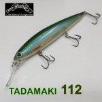 ノリーズ TADAMAKI 112 / タダマキ112