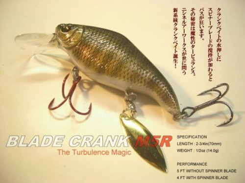 Nishine Lure Works Blade Crank M5R / ブレードクランクM5R