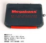 メガバス ランカーランチボックス ML-210