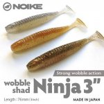 NOIKE BITEGUTS Ninja3