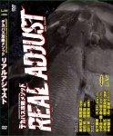 deps  デカバス攻略メソッド・リアルアジャスト(DVD-box)