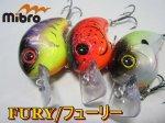 MIBRO FURY/フューリー