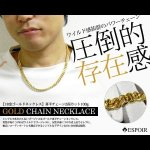 K18(18金) 喜平(キヘイ) ネックレス ブレスレット(2面カット)100g