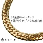 PT900 トリプル8面カット 喜平ネックレス 50g-50cm