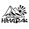 HIMARAK ヒマラクグローブ