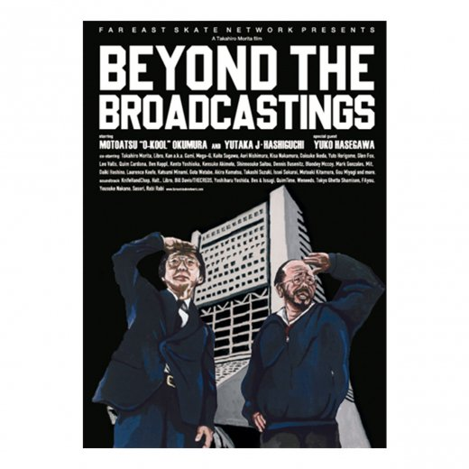 <img class='new_mark_img1' src='https://img.shop-pro.jp/img/new/icons8.gif' style='border:none;display:inline;margin:0px;padding:0px;width:auto;' />【FESN】BEYOND THE BROADCASTING