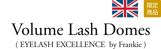 Volume Lash Domes ( EYELASH EXCELLENCE  by Frankie )