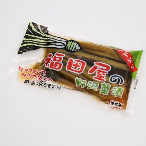 【期間限定】【冷蔵配送品】冬期限定 本漬け野沢菜(大袋)