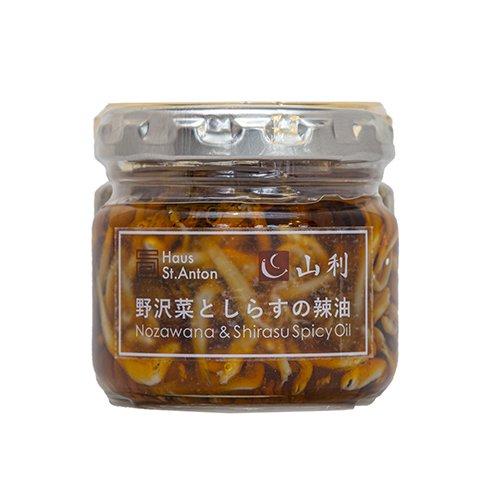 【冷蔵配送品】野沢菜しらすラー油