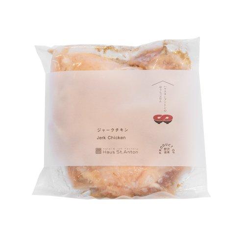 【冷凍配送品】 Kenken's ジャークチキン