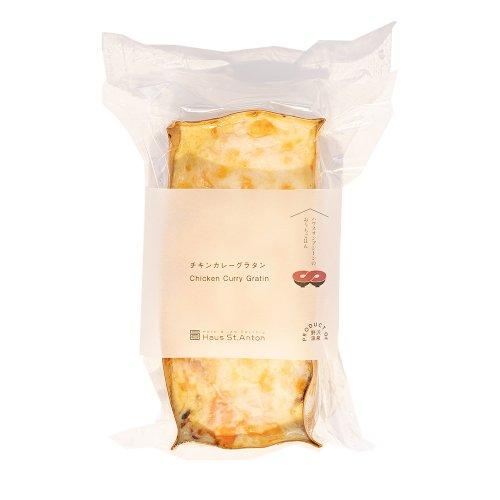 【冷凍配送品】ハウスサンアントン のおうちごはん チキンカレーグラタン