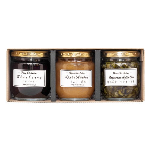 ジャム2種と野沢菜アーリオオーリオのセット
