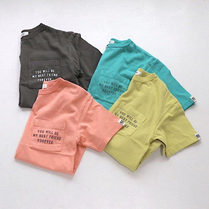 .【会員ログインで ★40%off★】ビッグポケット Tシャツ 100-140cm [S7=fu-I307330-ST-KD]《オンライン限定》