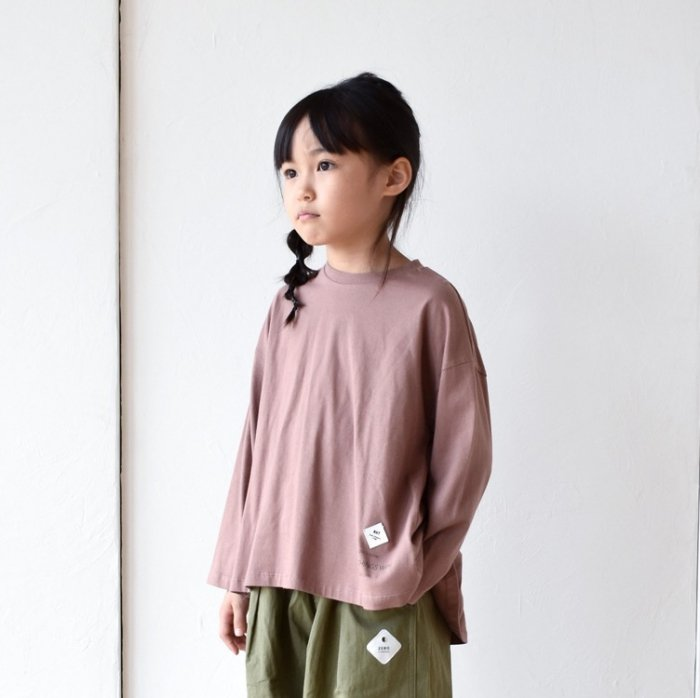 <img class='new_mark_img1' src='https://img.shop-pro.jp/img/new/icons16.gif' style='border:none;display:inline;margin:0px;padding:0px;width:auto;' />【会員ログインで ★30%off★】ギャザーロングTシャツ ・90-140cm [A7=nh-200272-LT-KD]《オンライン限定》