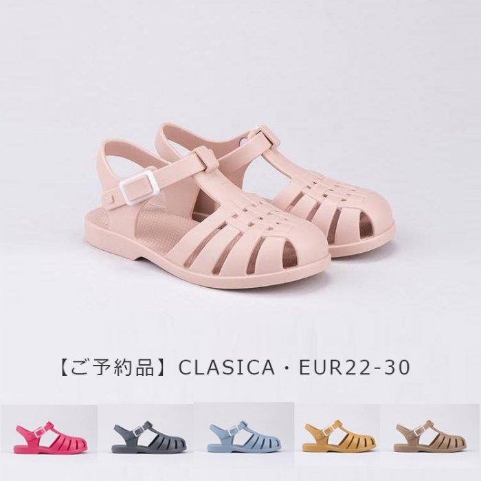 【ご予約品】CLASICA・EUR22-30[S8=IG-S10278-KT-KD]《オンライン限定》※「ご予約品」以外と同梱注文不可